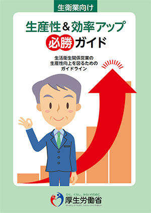 guide-image1.jpg