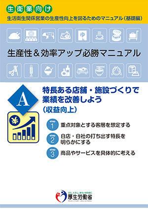 guide-image2.jpg