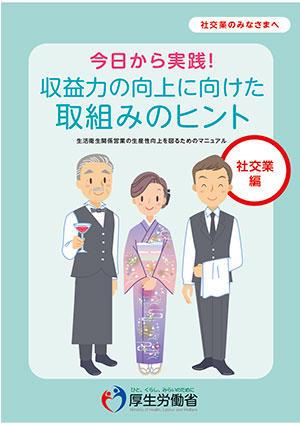guide-image3.jpg
